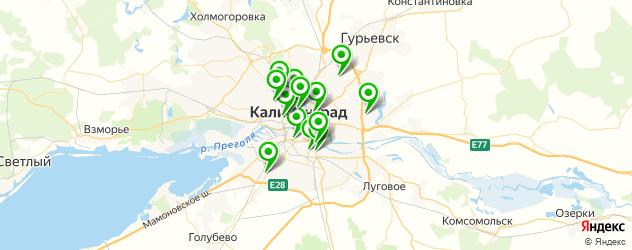 столовые на карте Калининграда