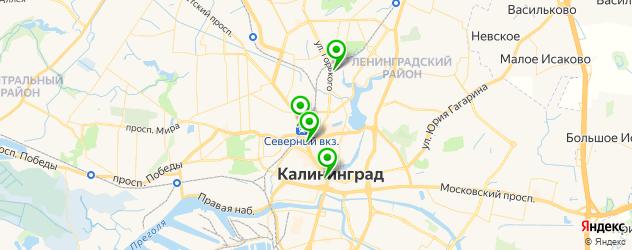 квесты на карте Калининграда