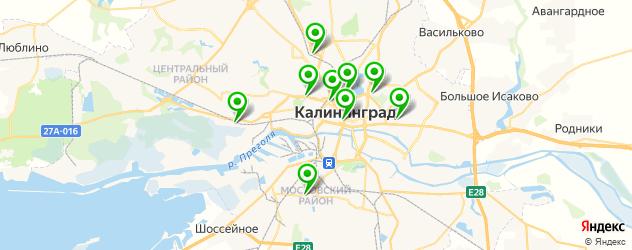 кинотеатры на карте Калининграда