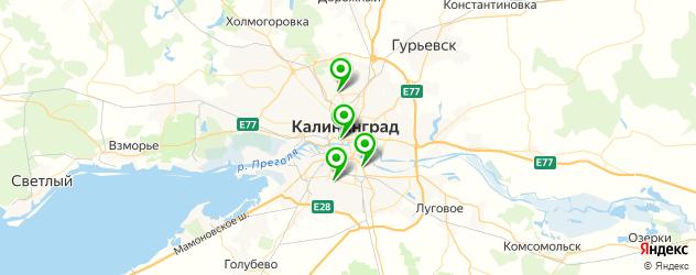 Анализ крови на дому на карте Калининграда