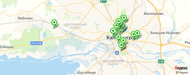 свадебные агентства на карте Калининграда