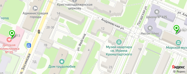 диагностические центры на карте Кронштадта