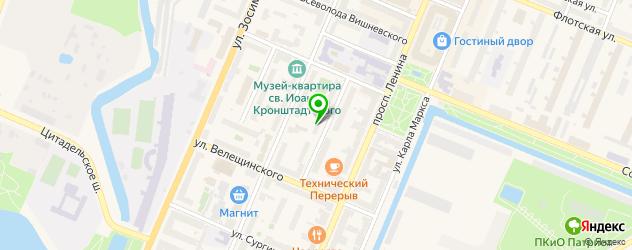 академии на карте Кронштадта