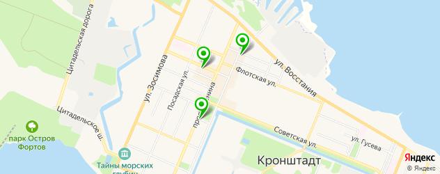 химчистки на карте Кронштадта