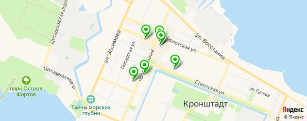 швейные мастерские на карте Кронштадта