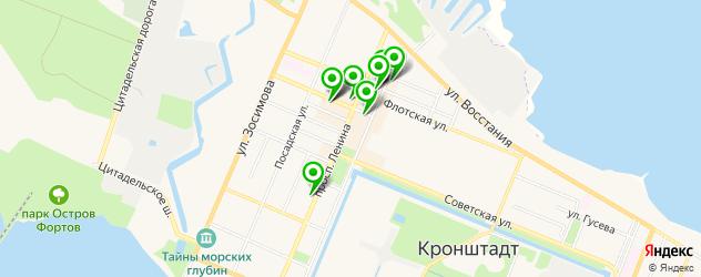 сервисные центры на карте Кронштадта