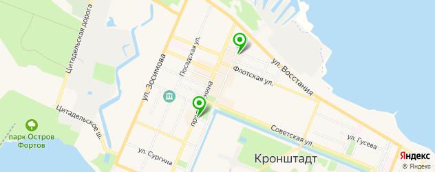 прачечные на карте Кронштадта