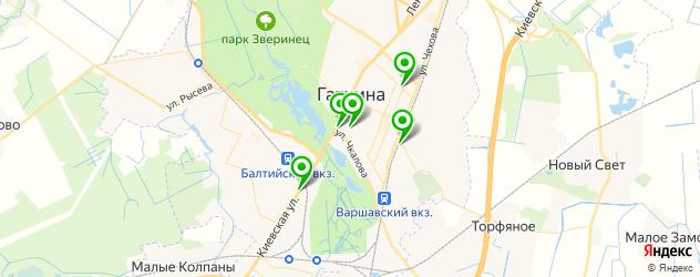 рестораны европейской кухни на карте Гатчины