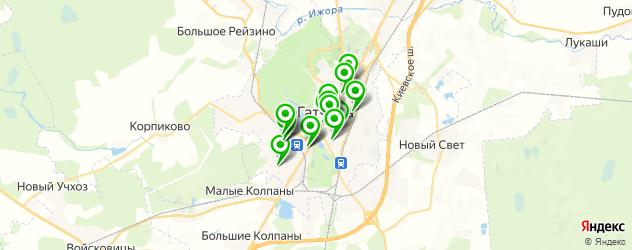 дома быта на карте Гатчины