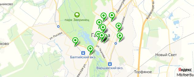 типографии на карте Гатчины