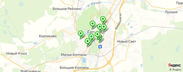 магазины шин и дисков на карте Гатчины