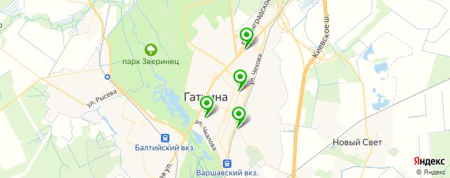 рестораны с танцполом на карте Гатчины
