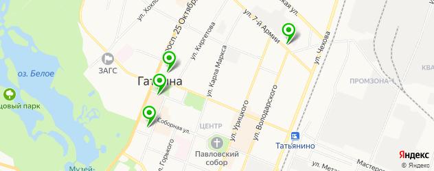 школы танцев на карте Гатчины