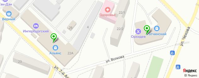 ночные клубы на карте Гатчины