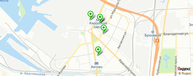институты на карте Автово