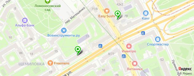 мы, конечно, секс за час метро ломоносовский спб горы