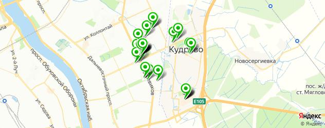 бесплатный Wi-Fi на карте Кудрово
