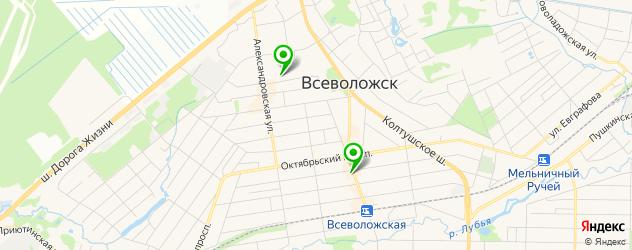 пирсинги салон на карте Всеволожска