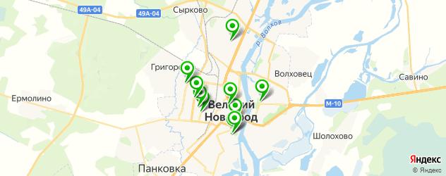 кафе с детской комнатой на карте Великого Новгорода