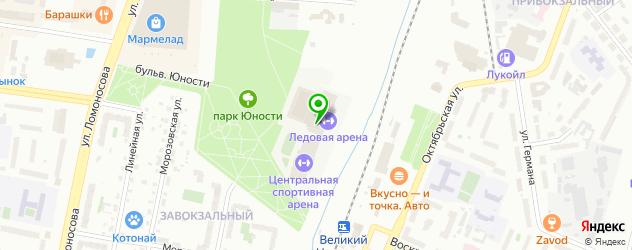 ледовые дворцы на карте Великого Новгорода