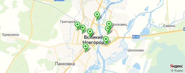 прачечные на карте Великого Новгорода