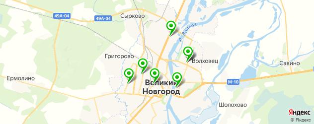 детские больницы на карте Великого Новгорода