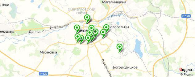 свадебные агентства на карте Смоленска
