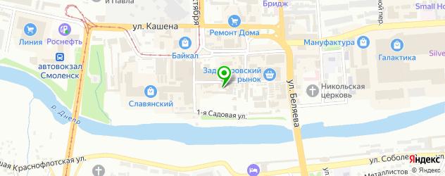где купить парик на карте Смоленска