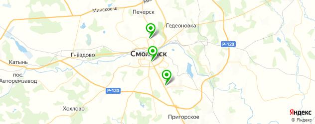 культурные центры на карте Смоленска