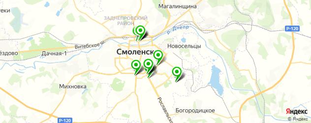букмекерские конторы на карте Смоленска