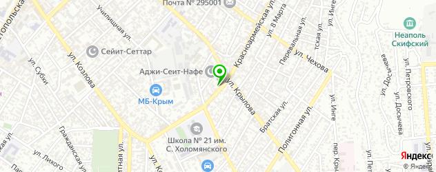 кафе домашней кухни на карте Симферополя
