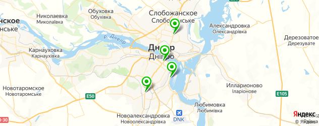 немецкая кухня на карте Дніпро