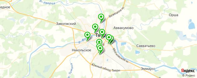 прачечные на карте Твери