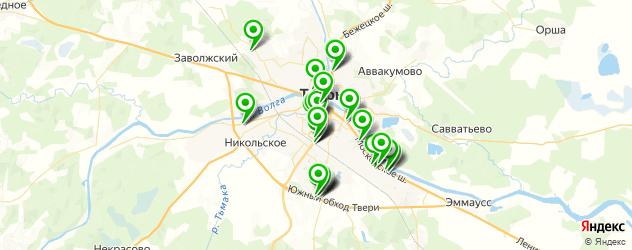 автосалоны на карте Твери