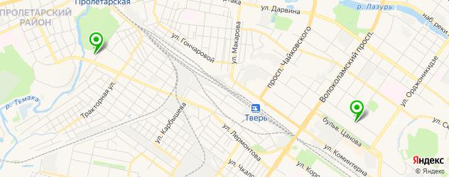 санатории на карте Твери