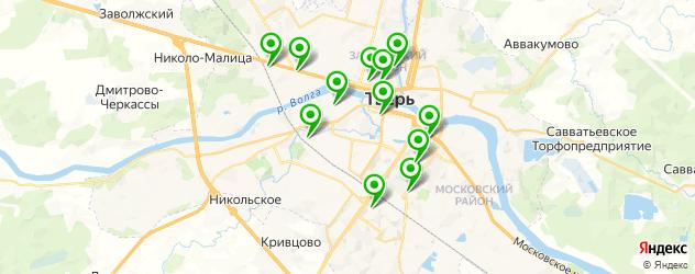 спортивные клубы на карте Твери