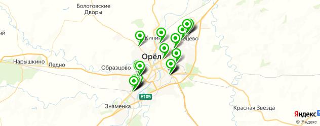 автосалоны на карте Орла