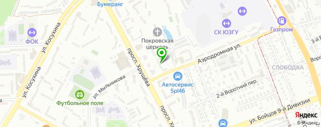 боди-арты салон на карте Курска