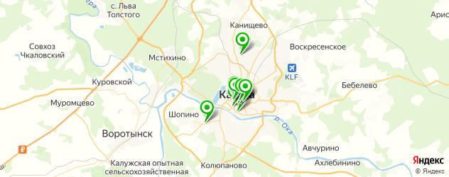 свадебные агентства на карте Калуги