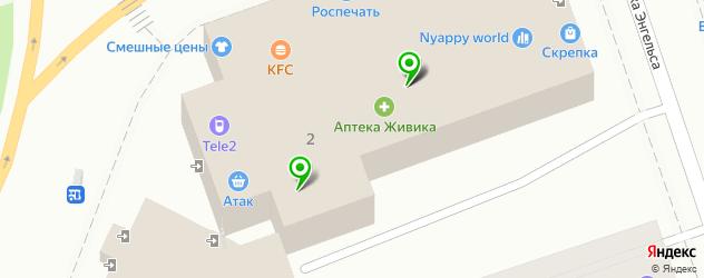 кальянные на карте Калуги