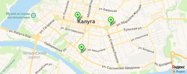 центры эстетической медицины на карте Калуги