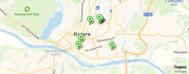 квесты для двоих на карте Калуги
