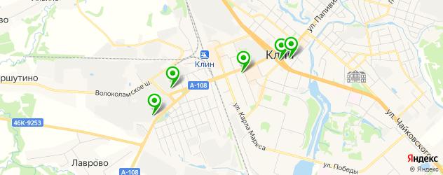 Бытовые услуги на карте Клина