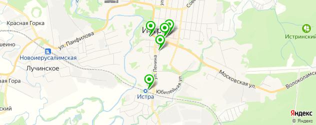 фотоцентры на карте Истры