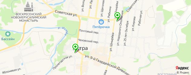 Запчасти Форд на карте Истры