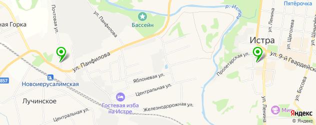 отделения Почты России на карте Истры