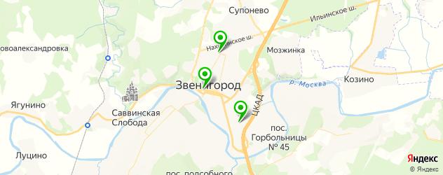 удаление сухих мозолей на карте Звенигорода