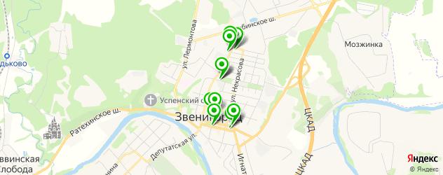 где купить косметику на карте Звенигорода