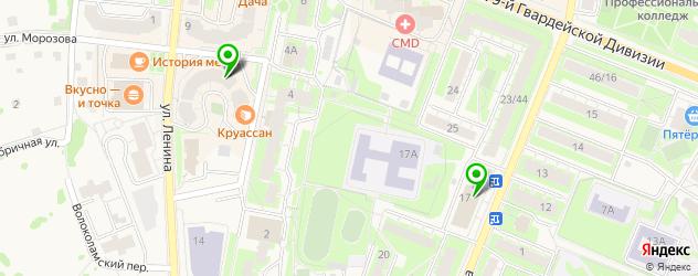 прачечные на карте Истры