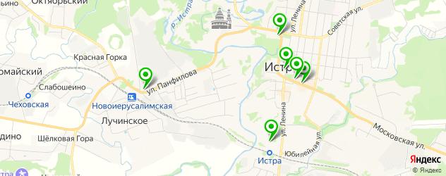 банкоматы с функцией приема наличных на карте Истры